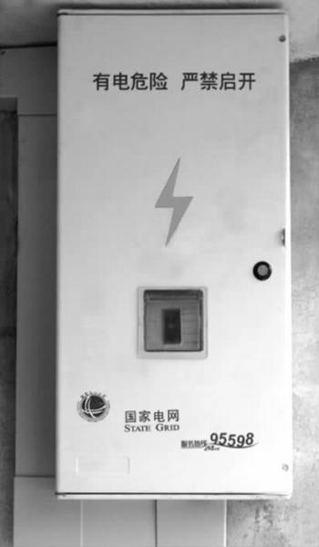 三相四线制电路中,开启的瞬间容易引起总保护器跳闸
