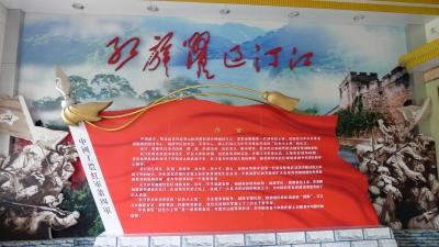 红色革命旅游景点_金寨旅游景点图片红色革命教育基地金寨县旅