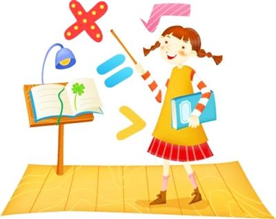 新三门数字报刊平台-谈小学数学思维与兴趣培养的