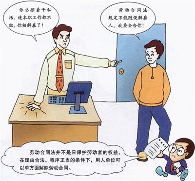动漫 卡通 漫画 设计 矢量 矢量图 素材 头像 400_371